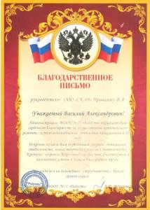 МДОУ №11 Радость